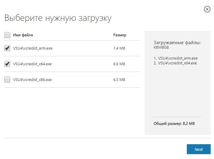 c++download.png
