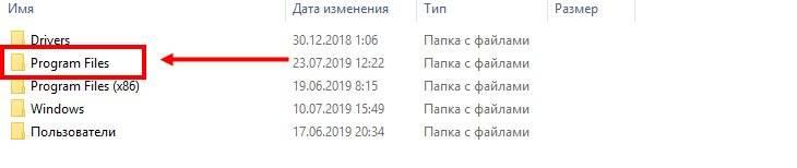 ne-zapuskaetsya-stim-2.jpg