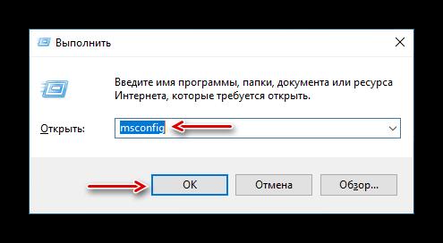 vyzov-utility-dlya-upravleniya-zagruzkoj-windows.png