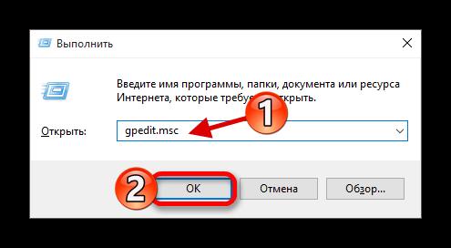 Otkryitie-lokalnoy-gruppovoy-politiki-dlya-otklyucheniya-avtoobnovleniya-drayverov-v-operatsionnoy-sisteme-Vindovs-10.png