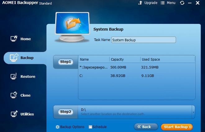 Start-Backup.png