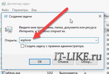 novaya-zadacha.png