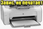 Printer-zavis.png
