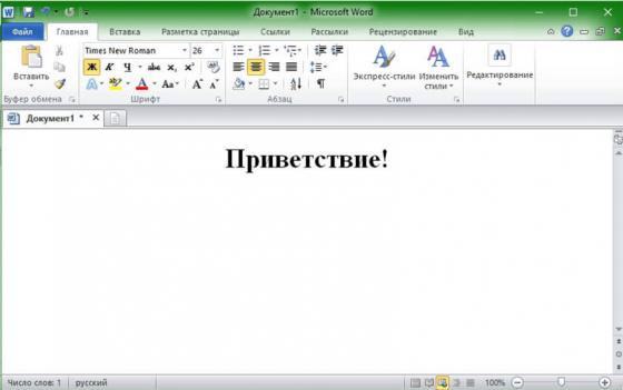 1567029033_screenshot_1-min.png
