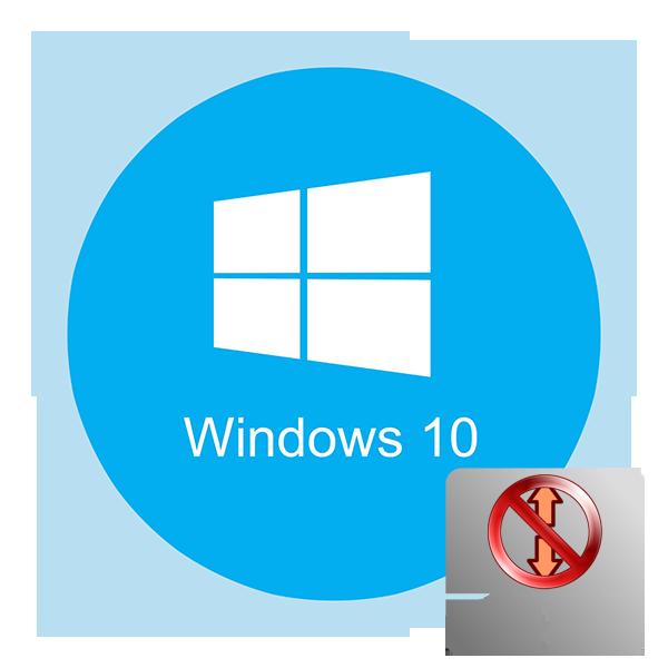 Ne-rabotaet-prokrutka-na-tachpade-v-Windows-10.png