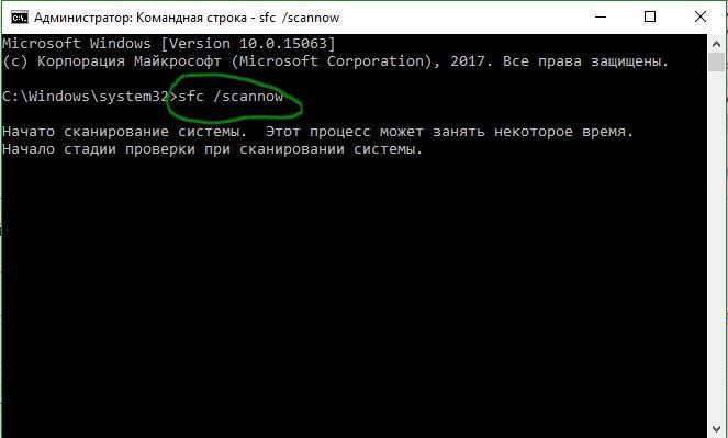 CMD-sfc-scannow..jpg