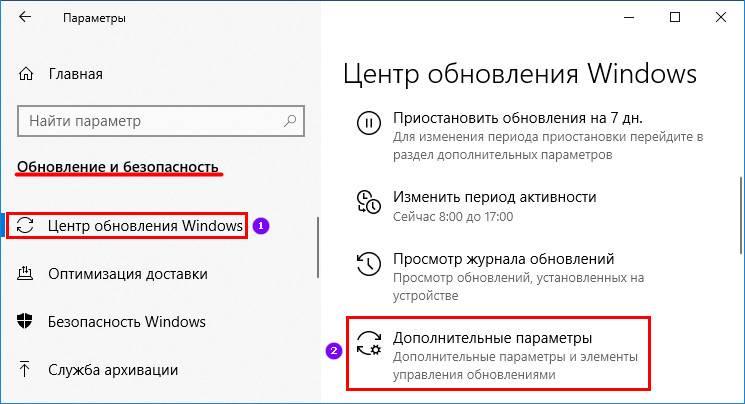 Dopolnitelnye-parametry-tsentra-obnovleniya.jpg