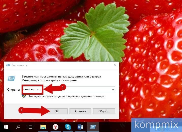 kak-otklyuchit-vosstanovit-obnovlenie-Windows10-2.jpg