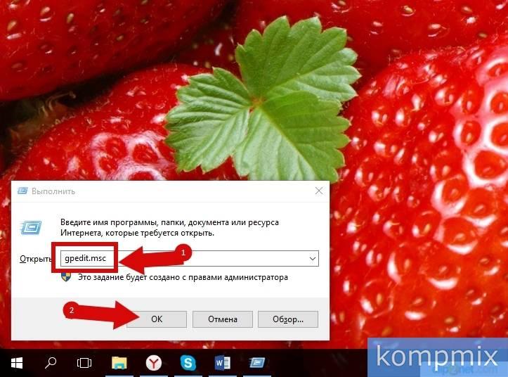 kak-otklyuchit-vosstanovit-obnovlenie-Windows10-9.jpg