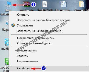 vibor-zagruzky3.jpg