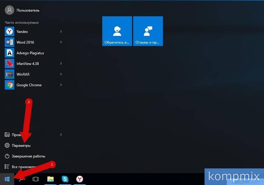 kak_vybrat_operacionnuyu_pri_zagruzke_Windows_10-1.jpg