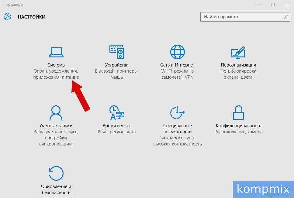 kak_vybrat_operacionnuyu_pri_zagruzke_Windows_10-2.jpg
