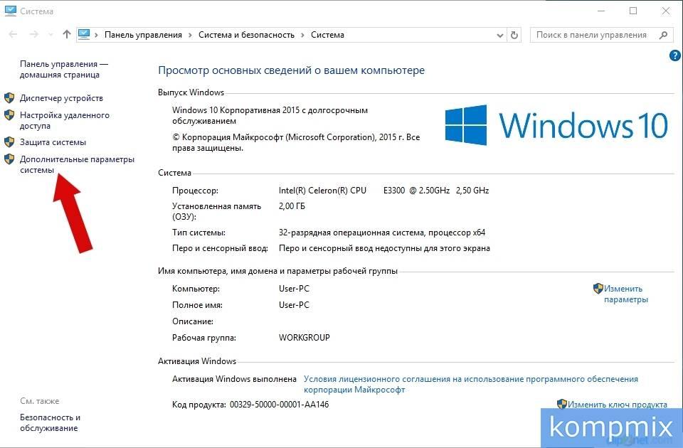 kak_vybrat_operacionnuyu_pri_zagruzke_Windows_10-4.jpg