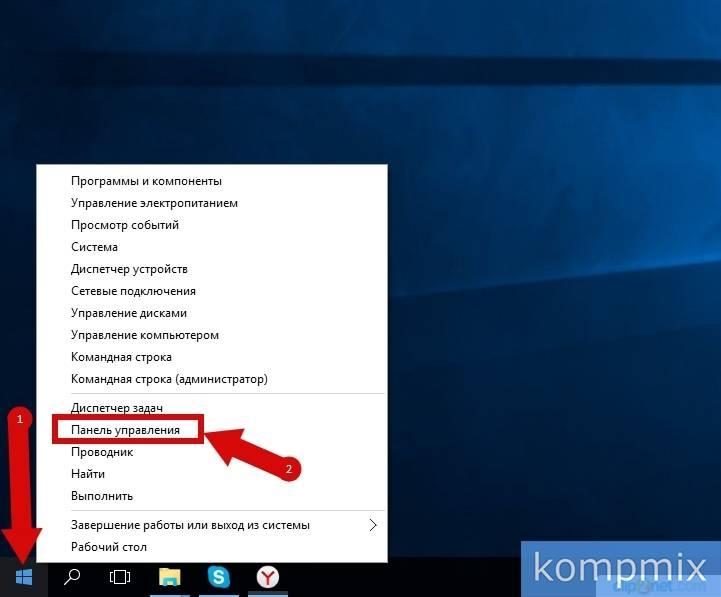 kak_vybrat_operacionnuyu_pri_zagruzke_Windows_10-10.jpg