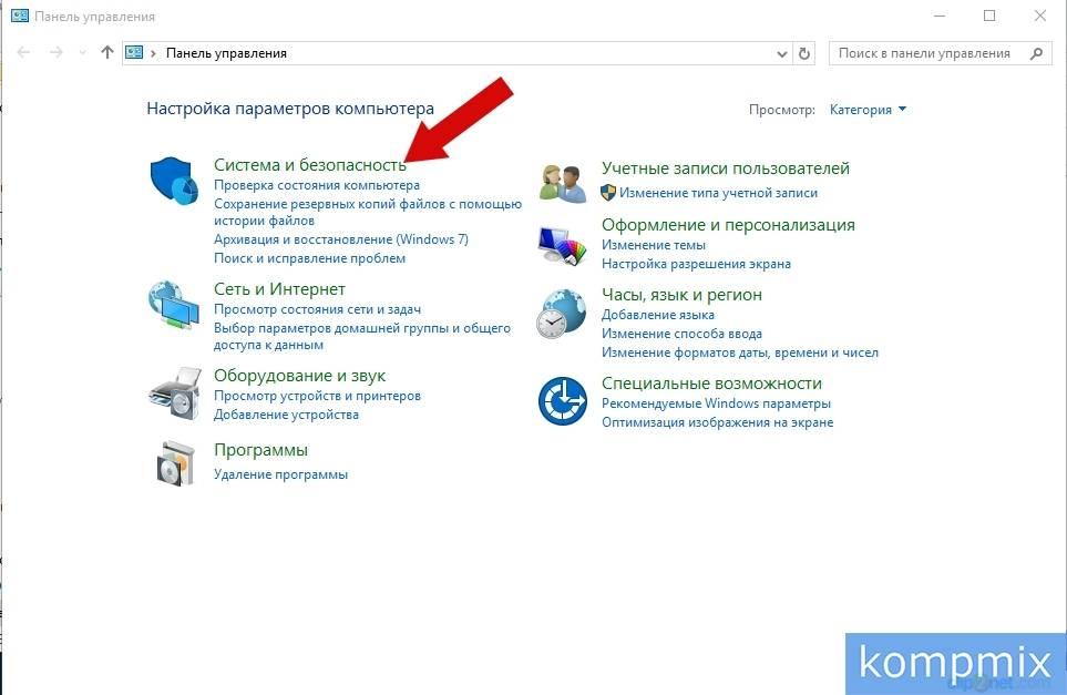 kak_vybrat_operacionnuyu_pri_zagruzke_Windows_10-11.jpg