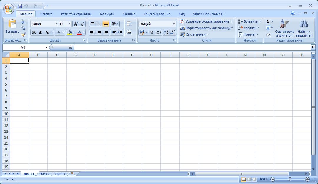 office-2007-windows-10-3-min.png