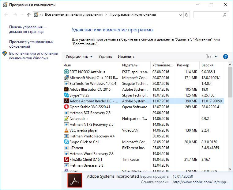 programs-and-features.jpg