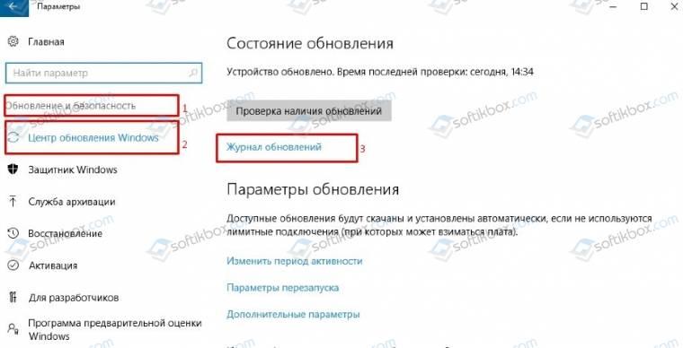 fbb0bccb-66f1-435a-8cbd-c7052fa65631_760x0_resize-w.jpg