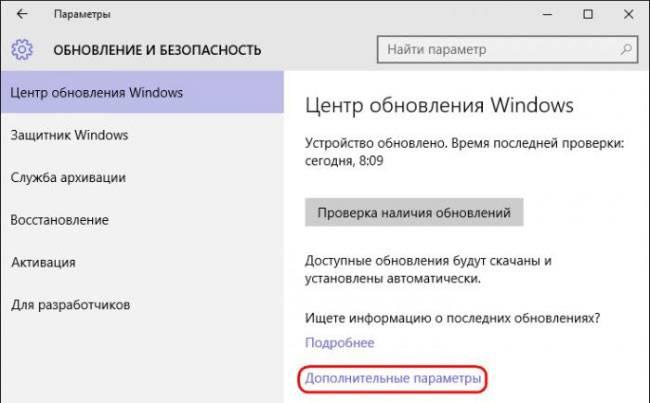 3-windows-update-dont-work.jpg