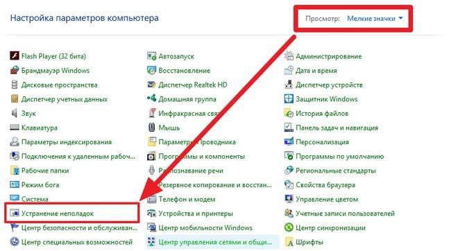 5-windows-update-dont-work.jpg