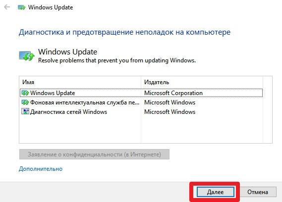 13-windows-update-dont-work.jpg