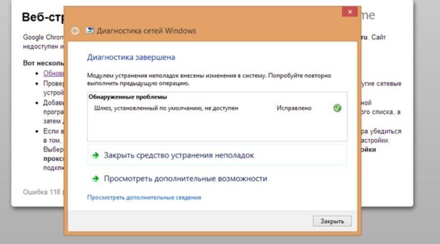 Screenshot_58-900x500.jpg