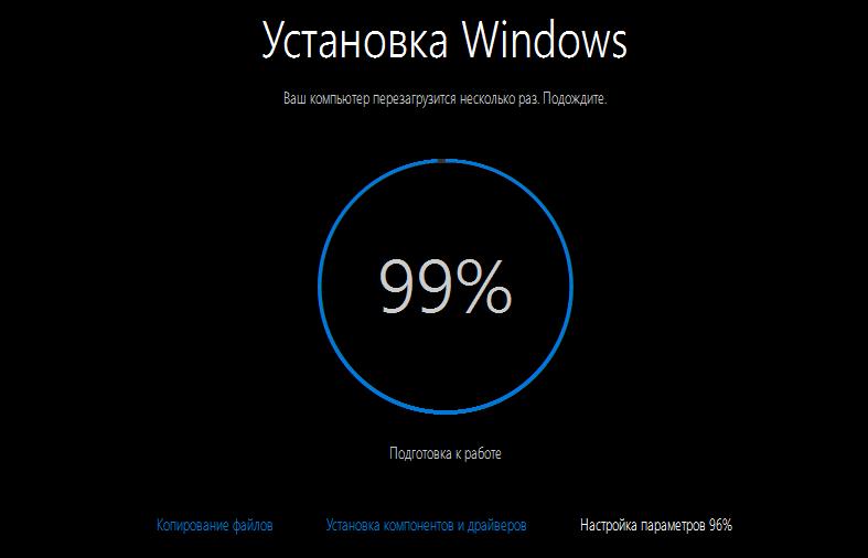 Oshibka-posle-obnovlenij-Windows.png