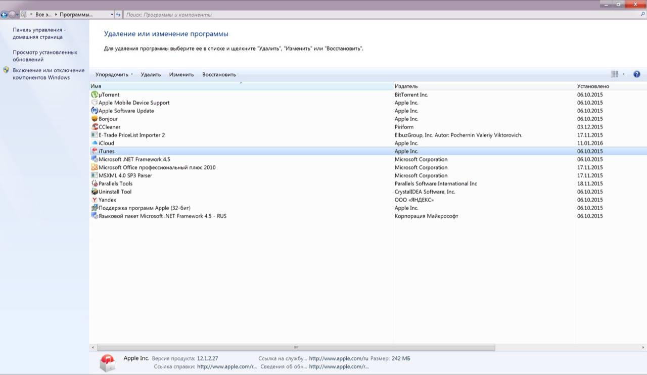 iTunes в Программах и компонентах Windows