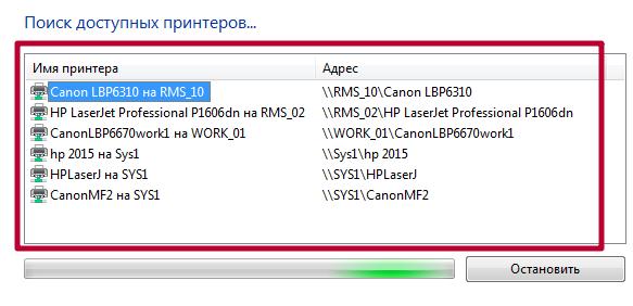 01801-clip-20kb-7.png