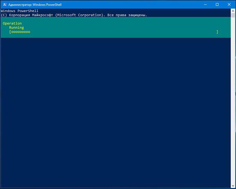repairing_file_system2.png
