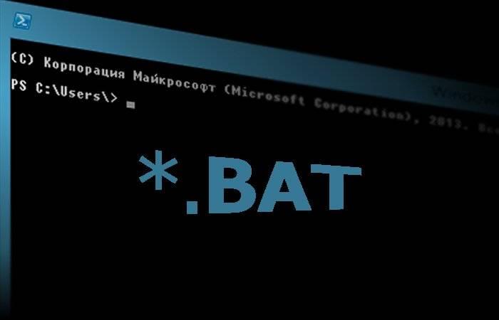 Kak-sozdat-bat-fajl-v-Windows-10-1.jpg