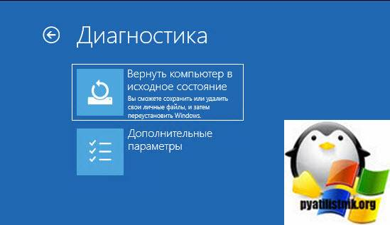 Diagnostika-Windows.jpg