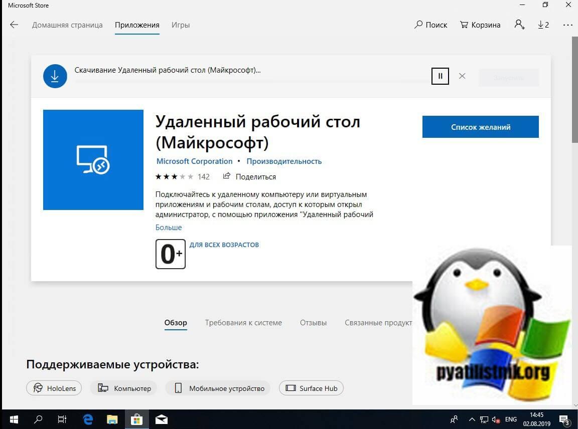 chernyy-ekran-posle-obnovleniya-windows-10-04.jpg