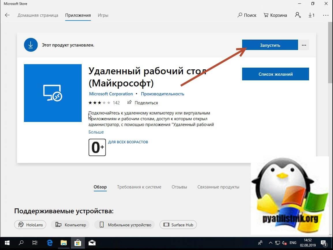 chernyy-ekran-posle-obnovleniya-windows-10-05.jpg
