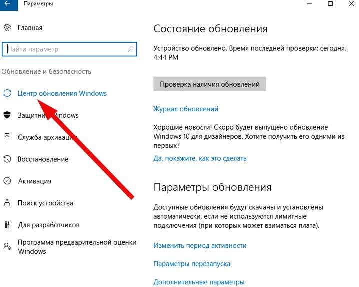 Screenshot_82-1.jpg