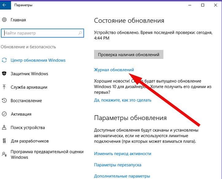 Screenshot_83-1.jpg