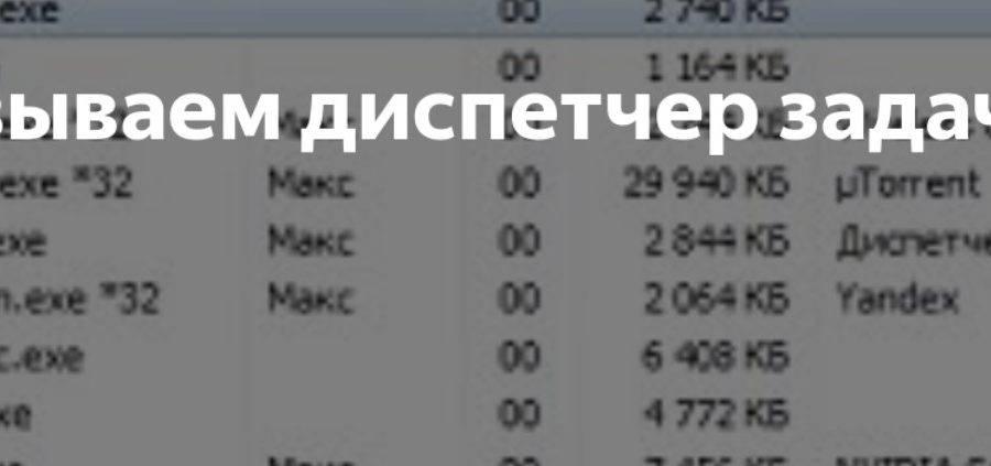 Screenshot_165-900x423.jpg