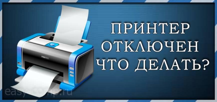 b42628f79a294675b36162209f86e045_L.jpg