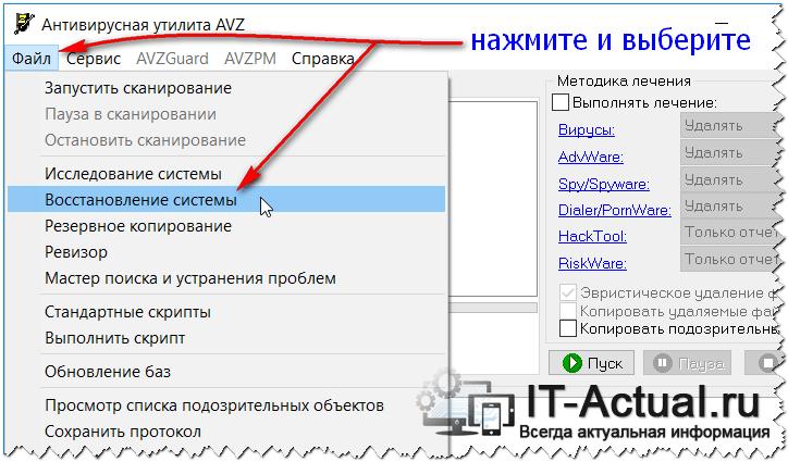 Fix-hosts-file-1.png