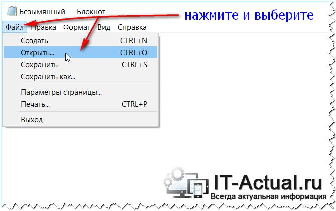 Fix-hosts-file-4.png