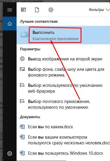 8-ubrat-aktivac-Windows-10.jpg