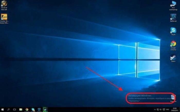Kak-ubrat-aktivaciju-Windows-10-s-jekrana-1-e1532605525393.jpg