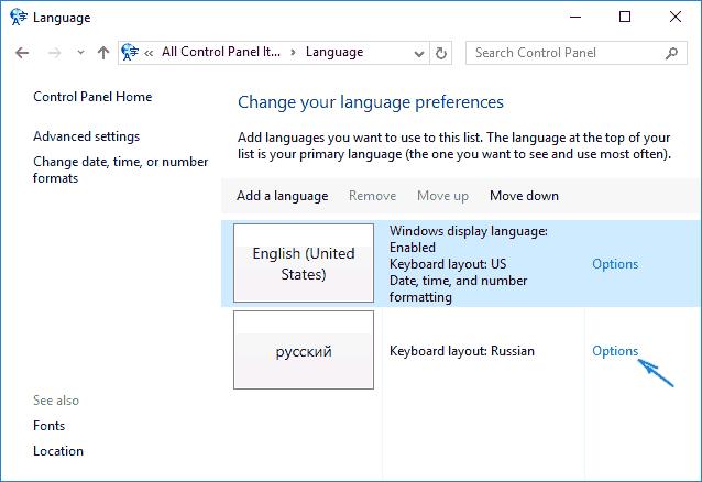 russian-options-windows-10.png