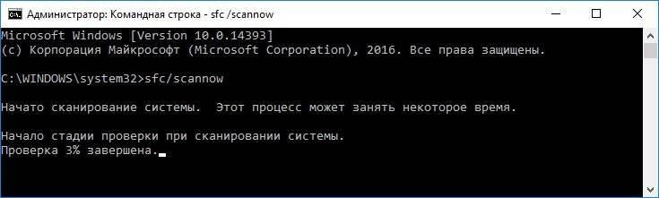 proverka-windows.jpg
