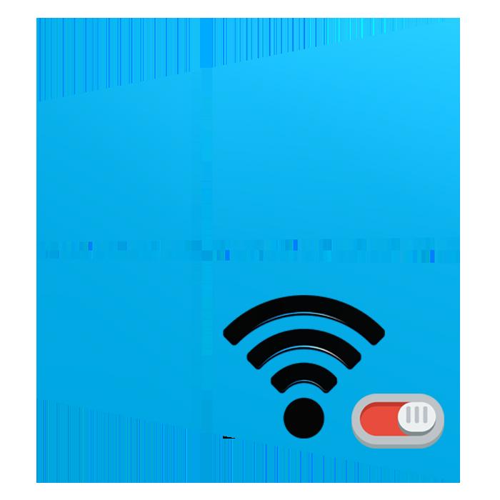 Kak-ispravit-oshibku-besprovodnaya-set-otklyucheno-v-Windows-10.png