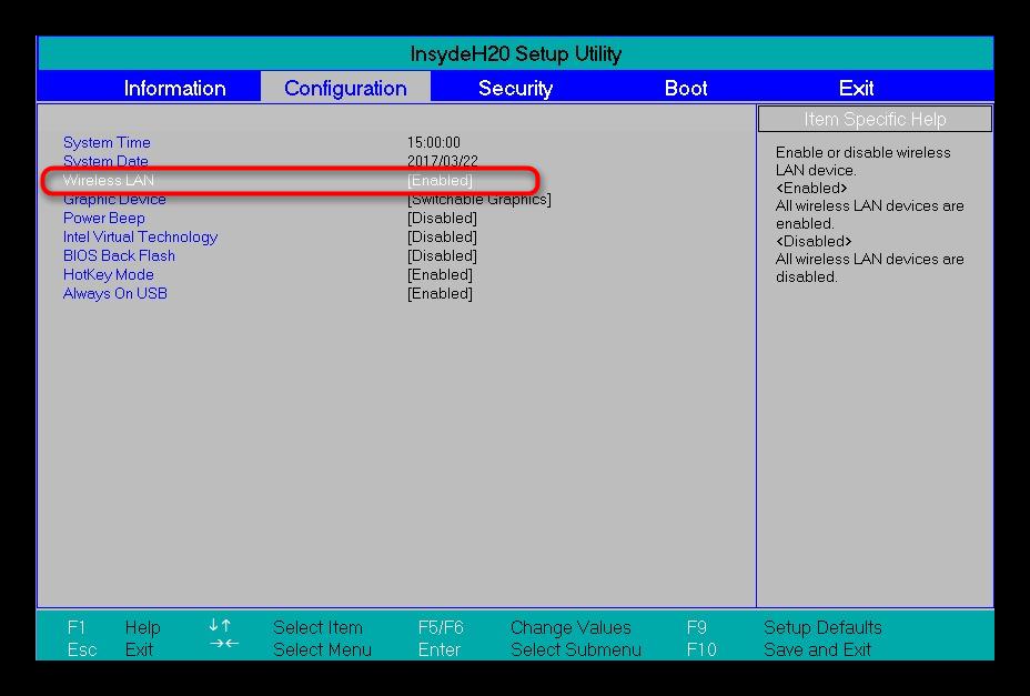 Aktivatsiya-besprovodnoj-seti-cherez-menyu-BIOS-na-noutbuke-ili-kompyutere-s-Windows-10.png