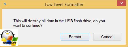 formatirovanie-fleshki-v-Formatter-SiliconPower.png