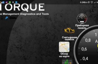 Screenshot_2019-07-12-14-09-58-444_org.prowl_.torque-335x220.png