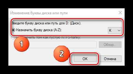 vvod-bukvyi-diska-1.png