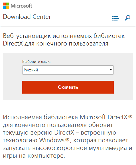 xinput1_3-dll-download-microsoft.png